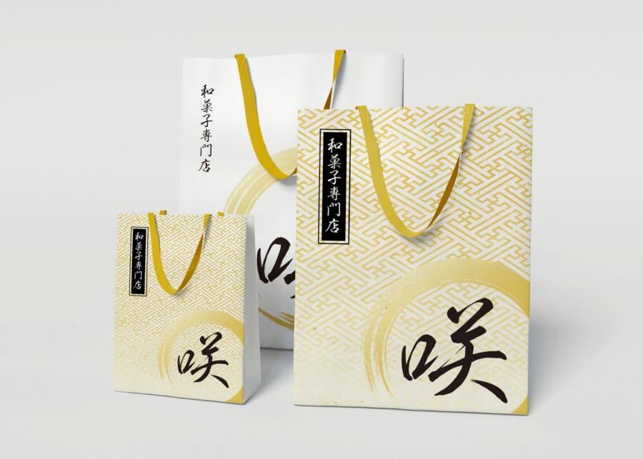 Logo design for a Japanese sweets shop