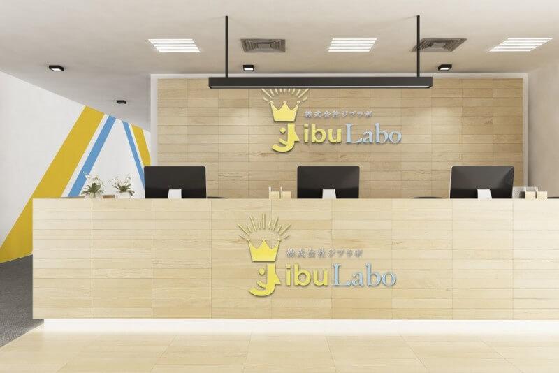 コンサル会社の企業ロゴ