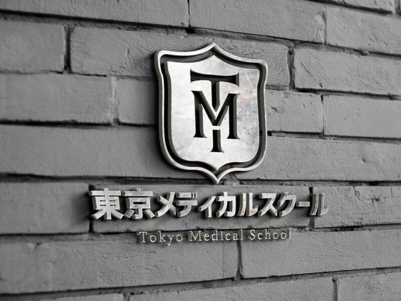 メディカルスクールのロゴマーク