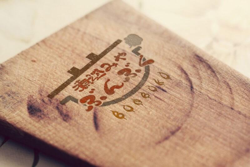 居酒屋のロゴマークデザイン
