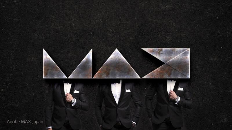 Adobe Max Challenge - Gentlemen