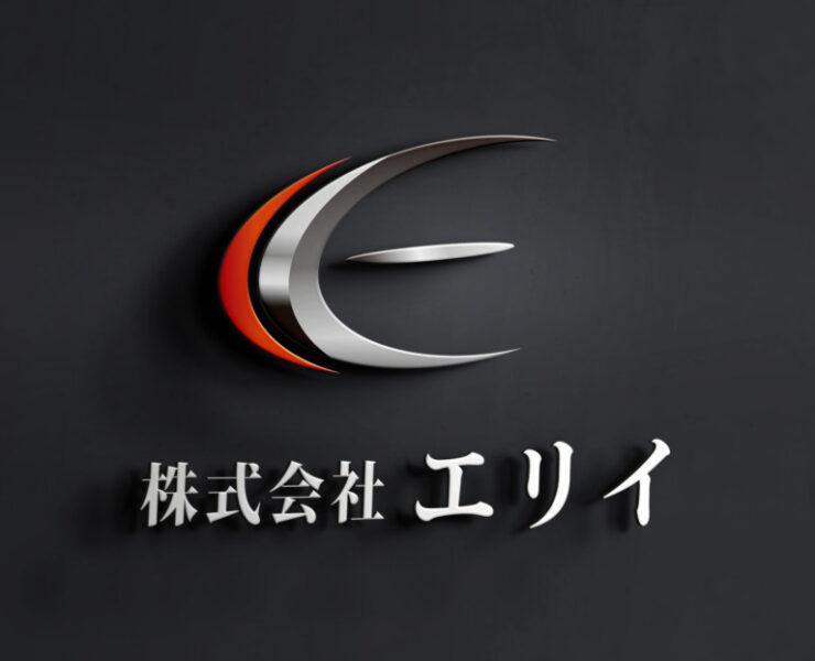 air conditioning company logo