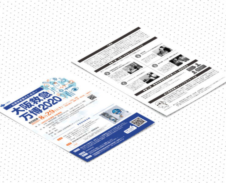 emergency event flyer