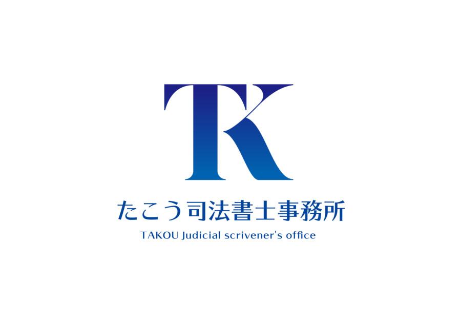 judicial scrivener's office logo 2