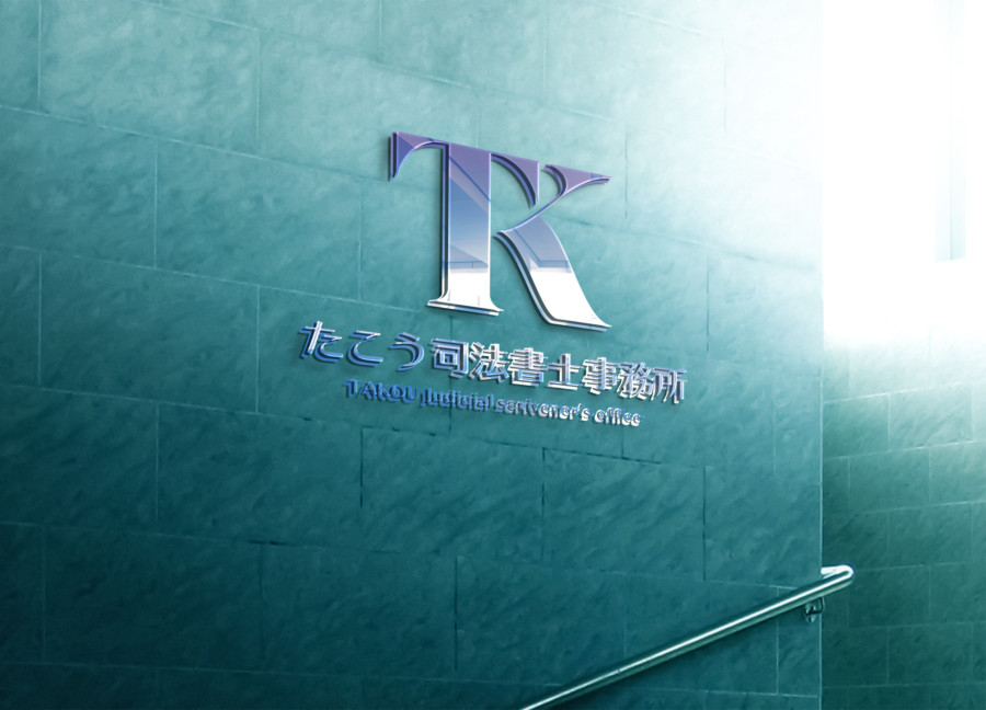 judicial scrivener's office logo