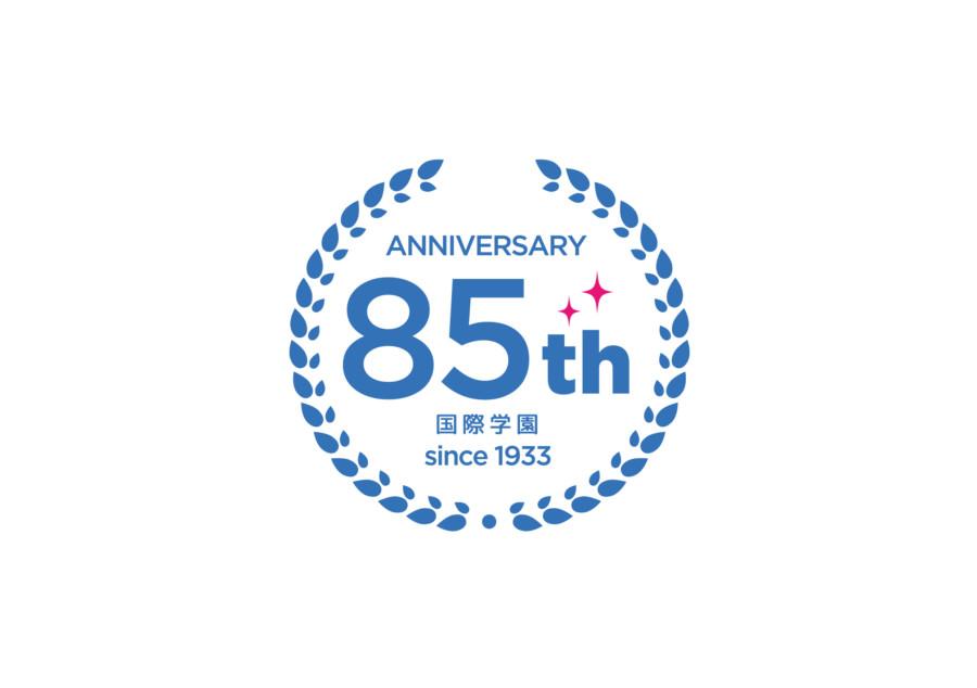 university's 85th anniversary logo 2