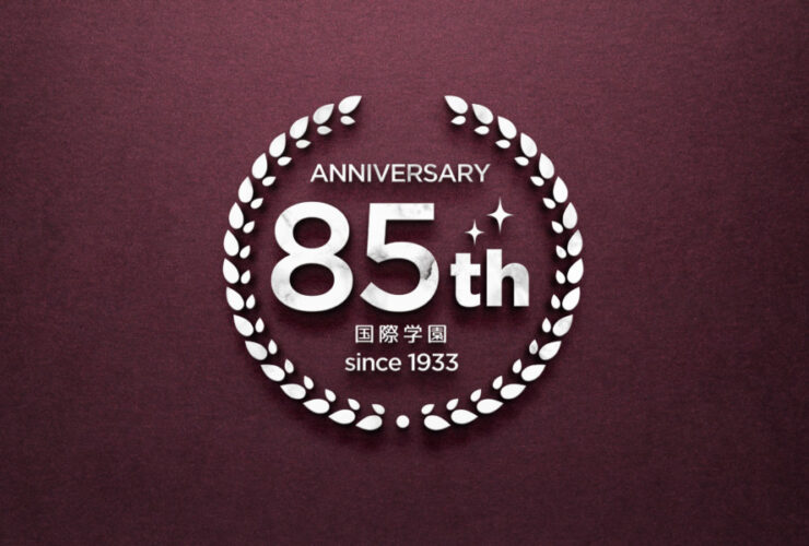 university's 85th anniversary logo